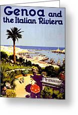 Genoa, Italian Riviera, Coast Greeting Card