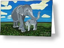 Gentle Giants Greeting Card