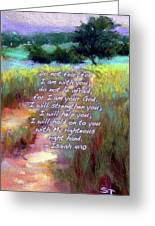 Gentle Journey With Bible Verse Greeting Card