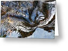 Gentle Rapids Ripple Swirl In River-5 Greeting Card