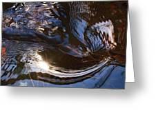 Gentle River Ripple-1 Greeting Card