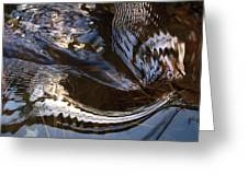 Gentle River Ripple-2 Greeting Card