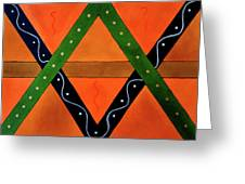 Geometric Abstract II Greeting Card