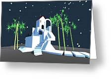 Geometric Building Greeting Card