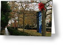 Georgetown Law Holiday Greeting Card