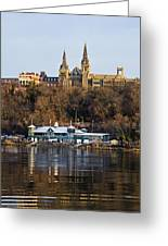Georgetown University Waterfront  Greeting Card