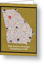 Georgia Loves Dogs Greeting Card