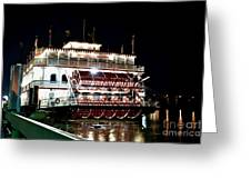 Georgia Queen Riverboat On The Savannah Riverfront Greeting Card