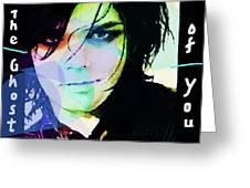 Gerard Way My Chemical Romance  Greeting Card