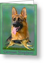 German Shepherd With Name Logo Greeting Card