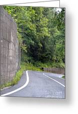 Germany Roads Greeting Card