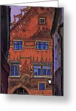 Germany Ulm Greeting Card by Yuriy  Shevchuk