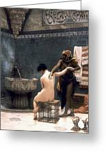 Gerome: The Bath, 1880 Greeting Card by Granger