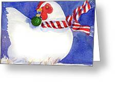 Gertrude's Scarf Greeting Card