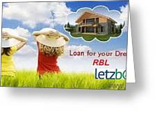 Get Rbl Home Loan At Lowest Rate Of Interest  Letzbank Greeting Card