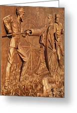 Gettysburg Bronze Relief Greeting Card