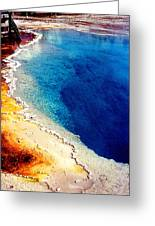 Geyser Basin Greeting Card