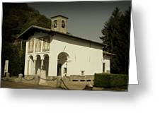 Ghisallo Chapel Greeting Card