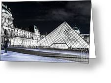 Ghosts Of The Louvre Museum  Art Greeting Card