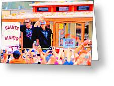 Giants 2010 Champions Parade 2 . Photo Artwork Greeting Card by Wingsdomain Art and Photography