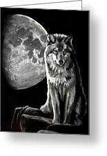 Gibbous Wolf Greeting Card
