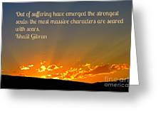 Gibran On The Character Of The Soul Greeting Card
