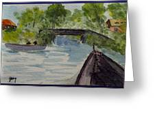 Giethoorn Boat Approaches Bridge Greeting Card