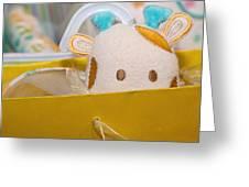 Gift Bag Peek-a-boo Greeting Card