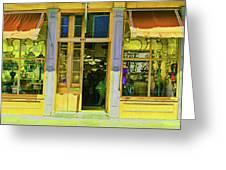 Gift Shop Windows Greeting Card