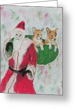Gifts Of Joy Greeting Card