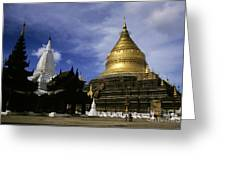 Gilded Stupa Of The Shwezigon Pagoda Greeting Card by Sami Sarkis