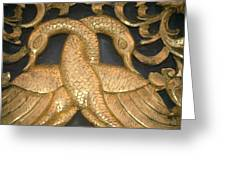 Gilded Temple Carving Of Geese Greeting Card