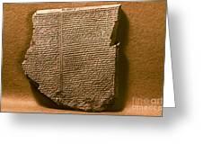 Gilgamesh, 7th Century B.c Greeting Card