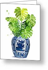 Ginger Jar Vase 1 With Monstera Greeting Card