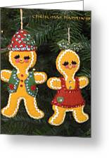 Gingerbread Christmas Ornaments Greeting Card