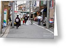 Gion District Street Scene Kyoto Japan Greeting Card