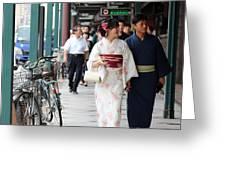 Gion Stroll Greeting Card