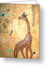 Giraffe   Sold  Greeting Card