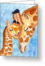 Giraffe Baby And Mother Greeting Card