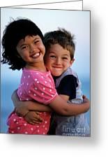 Girl And Boy Embracing Greeting Card by Sami Sarkis