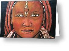 Girl From Africa Greeting Card