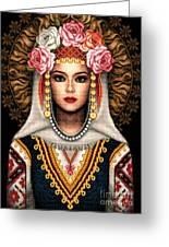Girl In Bulgarian National Costume Greeting Card