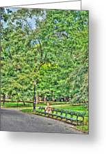Girl Uninterrupted In Central Park Greeting Card