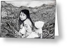 Girl With Babie Greeting Card
