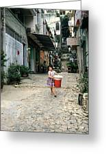 Girl With Laundry Basket Greeting Card