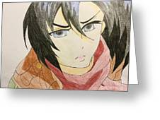Girl With Scarf Greeting Card