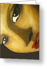 Girl With The Pearl Earring Close Up Greeting Card