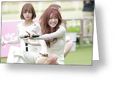 Girl's Day Greeting Card