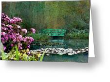 Giverny Bridge Greeting Card