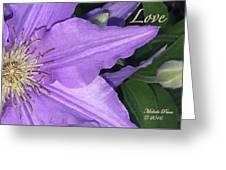 Giving Love Greeting Card
